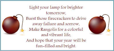 diwali-wishes-quotes-for-lover