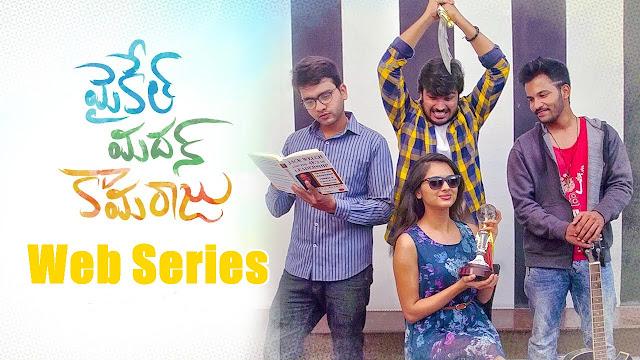 Michael Madan Kamaraju Telugu Web Series