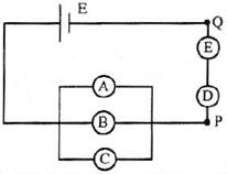 gambar rangkaian identik