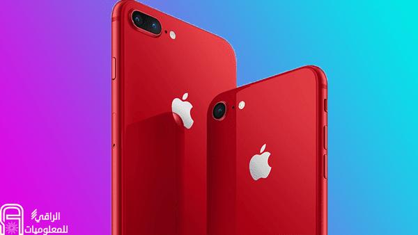 كوالكوم تنجح في حظر بيع هواتف Apple iPhone 7 و 8 في ألمانيا