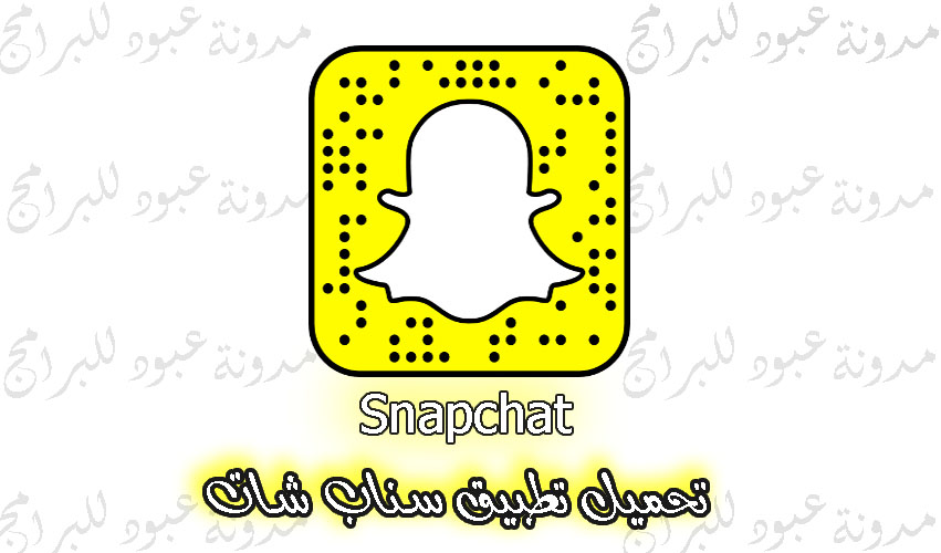 Snapchat Apk Latest Version 2019