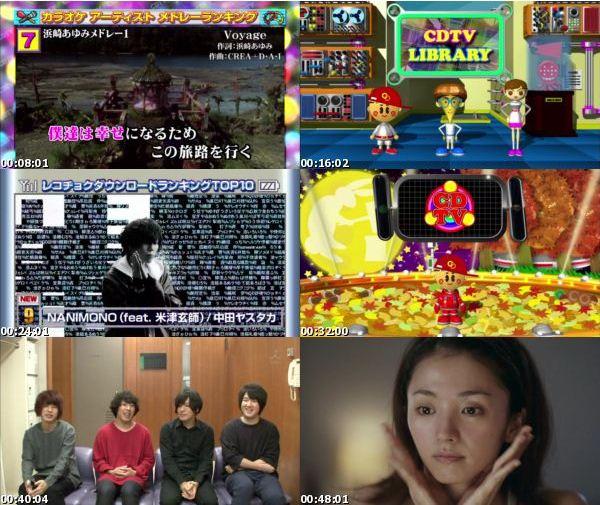 [TV-Variety] CDTV – 2016.10.15