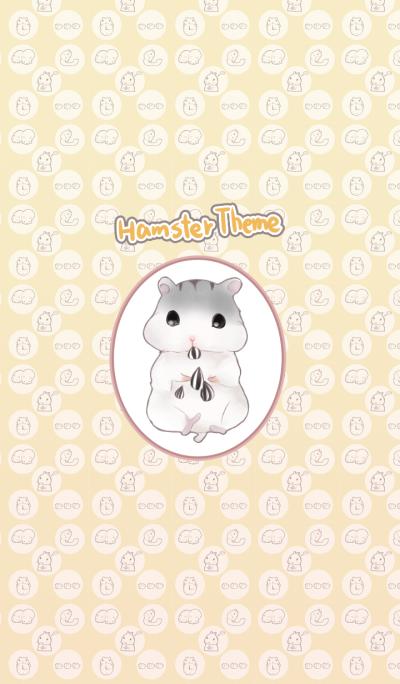 Hamster Theme