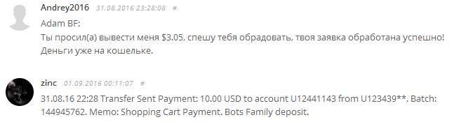 Bots Family отзыв