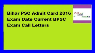 Bihar PSC Admit Card 2016 Exam Date Current BPSC Exam Call Letters