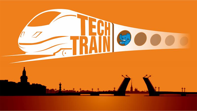Как сделать карьеру в open source? Как бесплатно посетить конференцию PGConf.Russia 2019? - Обо всём этом узнают участники фестиваля для разработчиков, инженеров и им сочувствующих - TechTrain. Главное отыскать стенд Сообщества PostgreSQL в холле Конференции.