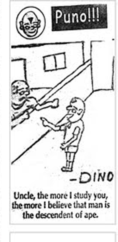 Dinesh Kamath: Dinesh Kamath's cartoons based on 'Puno