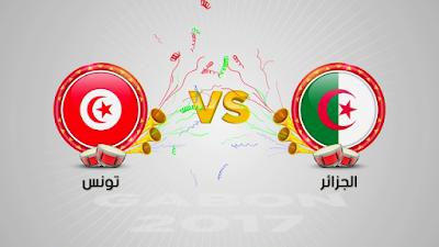 بث مباشر مباراة الجزائر وتونس