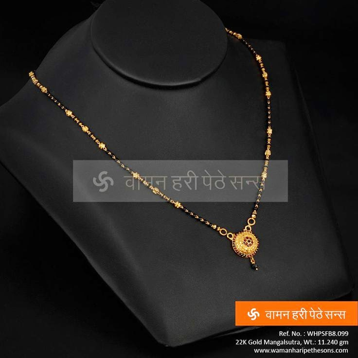 Traditional Bridal Wedding Maharashtrian Jewellery