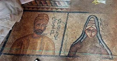Σπάνιο ψηφιδωτό του 1ου αιώνα ανακαλύφθηκε στην αρχαία Έδεσσα