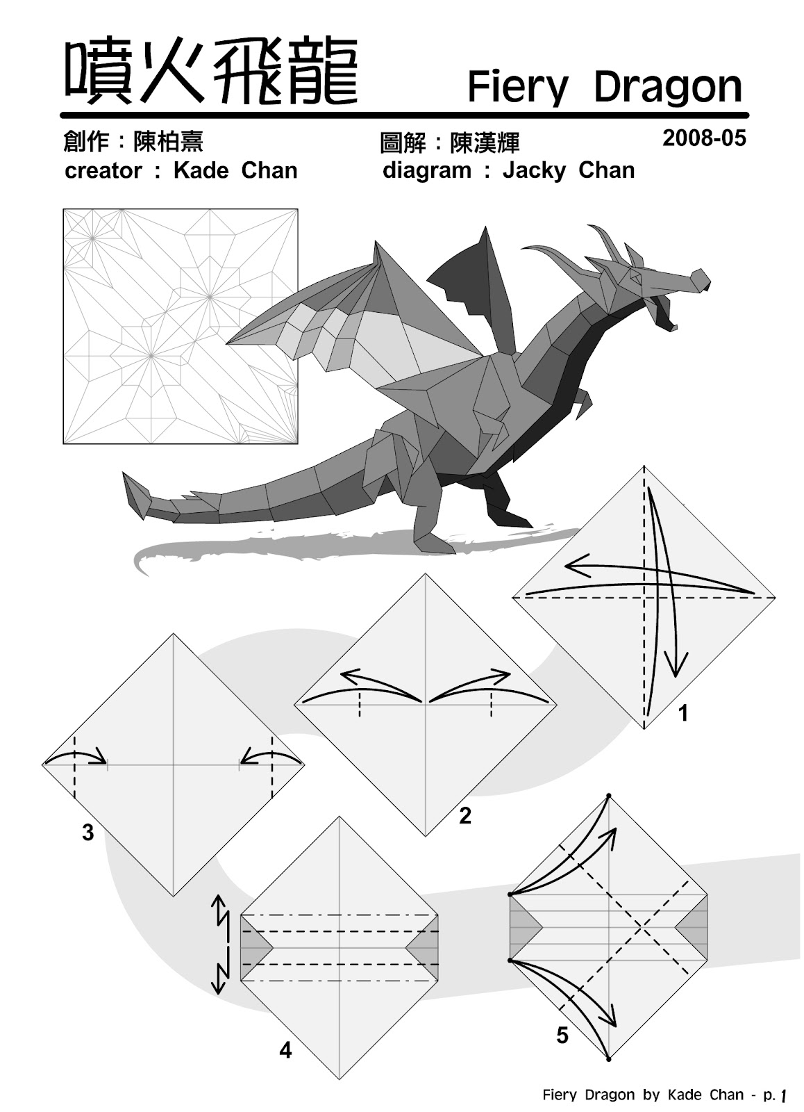 3d Origami Dragon Head Diagram