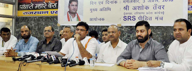 SRS and RSS Two aspects of the same coin: Dr. Ashok Tanwar