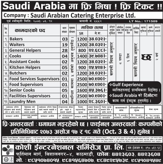 FREE VISA, FREE TICKET!! Jobs For Nepali In Saudi Arabia Salary- Rs.70,900/