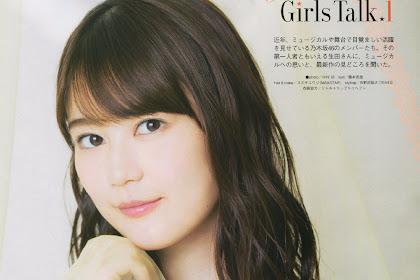 TV LIFE Premium 2019 Vol.27 Ikuta Erika (生田絵梨花), Sakurai Reika (桜井玲香)