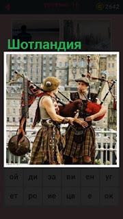 651 слов в Шотландии играют на волынке на улице 16 уровень