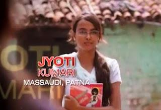 Jyoti Kumari Bigg Boss 11 contestant : Profile, biography and qualifications