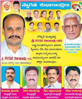 Rvsk Ranga Rao   Vijayanagaram