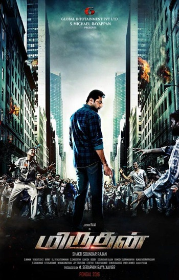 Miruthan 2015 Hindi Dubbed Movie Download