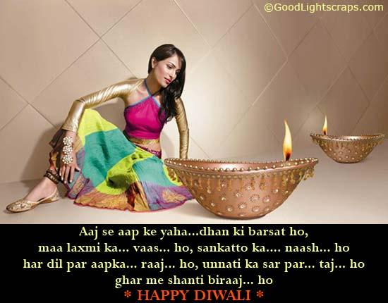 diwali quotes 2016