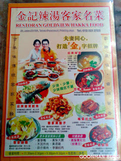 Goldview Hakka Food Restaurant at Taman Paramount, Petaling Jaya, Selangor