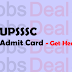 UPSSSC Cane Supervisor Admit Card 2017 | UP Ganna Paryavekshak Interview Call Letter