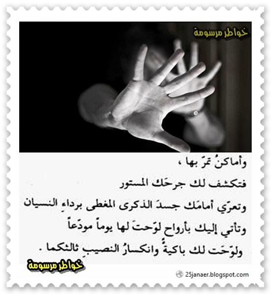 اجمل 20 مقطع من كتاب شهرزاد الخليج .. الذين احببناهم .. ولم