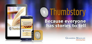 thumbstory android