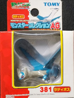 Latios figure Tomy Monster Collection AG series