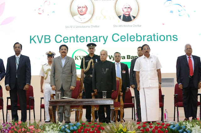 KarurVysya Bank's Centenary Celebrations