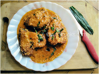 This recipe is for my those blog followers (specially from US)  who has a temptation for Indian fish curry. This recipe need not much afford and can easily prepare with simple ingredients. Indian recipes needs much afford as it requires different spices to prepare and US people hardly store so many Indian spices in their kitchen. This recipe may also useful for beginners and bachelors.  And off course this recipe is for busy and lazy people like me too.