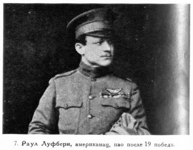Raoul Lufbery, an American fell after 19 victories