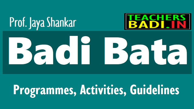ts schools 'prof. jaya shankar badibata' programme activities, guidelines 2018-2019,ts schools students enrollment drive,lep 3rs remedial teaching porgramme,school readiness - class readiness porgramme,badi bata schedule activities guidelines,badi bata day wise programmes activities