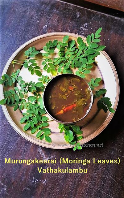 Murungakeerai Vathakuzhambu |Moringa Leaves Kuzhambu