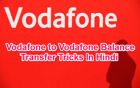 vodafone-to-vodafone-balance-transfer