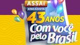 Promoção Assaí Atacadista 43 Anos aniversarioassai.com.br