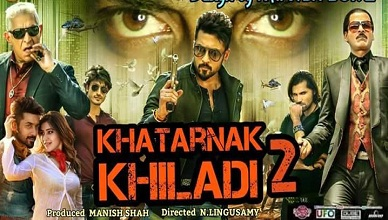 Anjaan Hindi Dubbed Movie Online