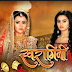 OMG ! Tania kidnaps Lakshya in Swaragini