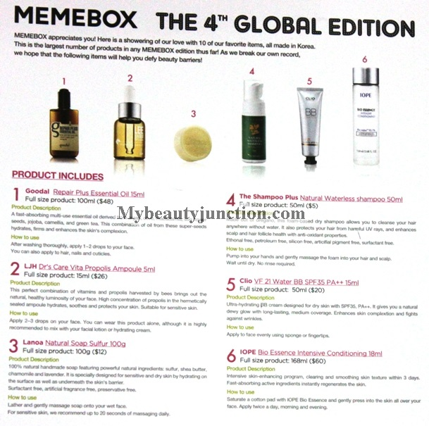 Memebox #4 unboxing, review, photos: International beauty box