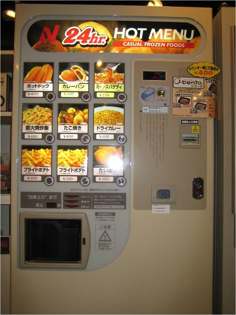Machine Dog Food