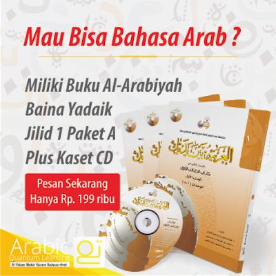 Buku Panduan Bahasa Arab Al-Arabiyah Baina Yadaik Jilid 1 Bagian 1