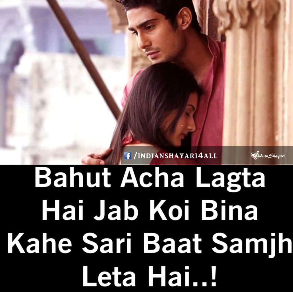 Happy Valentines Day Gif Funny For Hindi Facebook