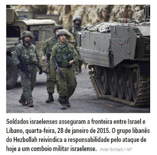 Poderio Militar de Israel, 14ª Décima quarto força militar do mundo