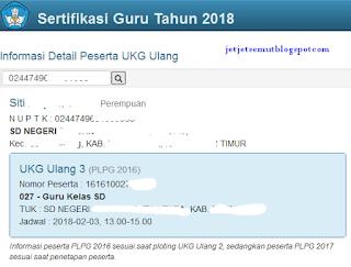 Cek Jadwal UKG/UTN Ulang 1 dan 3 Tahun 2018  http://sergur.id/pub/index.php?pg=detailu atau di    http://ap2sg.sertifikasiguru.id/pub/index.php?pg=detailu