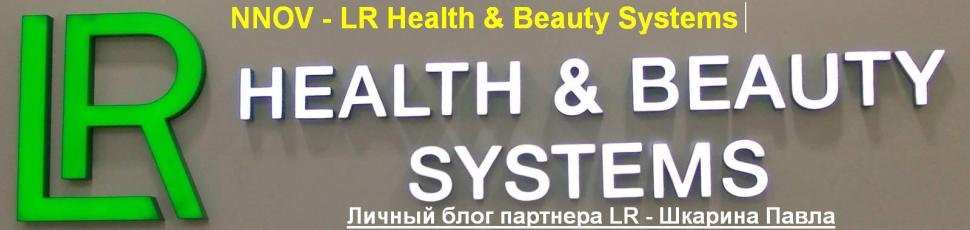 Lr Health & Beauty Systems Forum
