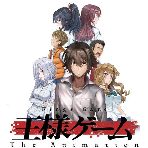 Anime Batch Gdrive: Ousama Game Subtitle Indonesia Batch