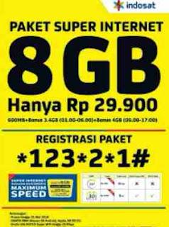 √ Paket Internet Indosat Murah  6Gb begini cara mengaktifkan paket internet promo 5