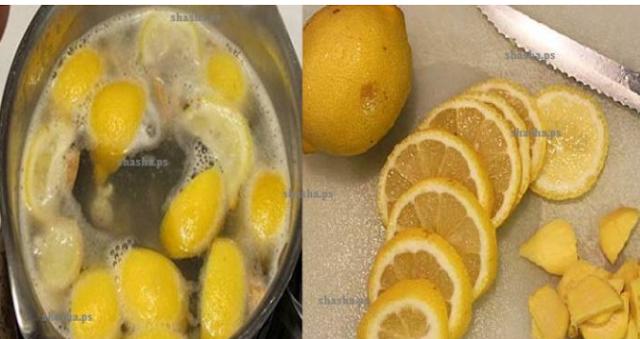 اغلوا حبّات الليمون الحامض واشربوا السائل.. ستتفاجأون بما سيحدث! عند الاستيقاظ ستحدث المفاجأة!