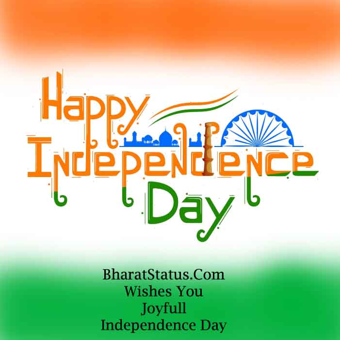 15%2Baugust%2Bwishes%2Bimages%2Bsms%2Bstatus%2Bquotes%2Bin%2Bhindi - 15 August Special Wishes SMS Status Quotes in Hindi