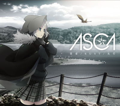 ASCA - Hibari (雲雀) detail single CD DVD tracklist lyrics lirik 歌詞 terjemahan kanji romaji indonesia english translation Anime Lord El-Melloi II Sei no Jikenbo: Rail Zeppelin Grace Note (ロード・エルメロイⅡ世の事件簿 -魔眼蒐集列車 Grace note-) ending theme song