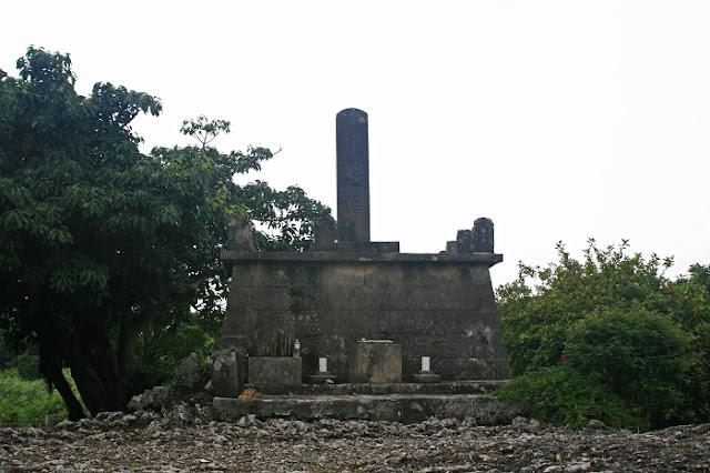 魄粋之塔(具志頭城跡)の写真